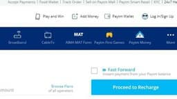 AIMA MAT December 2019: MAT आवेदन फॉर्म इस बार Paytm पर उपलब्ध, ऐसे करें आवेदन