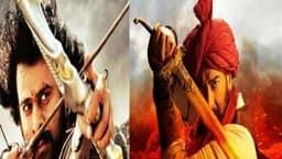 tanhaji vs baahubali