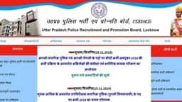 up police result 2019 declared at uppbpb gov in for 49568 constable posts