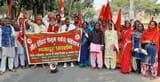 मजदूर संगठनों का कलेक्ट्रेट पर प्रदर्शन