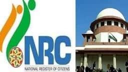 NRC Documents List: देशभर में एनआरसी लागू हुआ तो आपको नागरिकता साबित करने के लिए दिखाने होंगे ये डाक्यूमेंट
