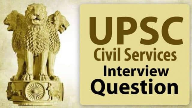 UPSC IAS इंटरव्यू : जेब से निकल रहा था रूमाल, पूछ लिया- What is That मिस्टर , जानें शानदार जवाब