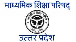 list of up board exam centers will be announced today