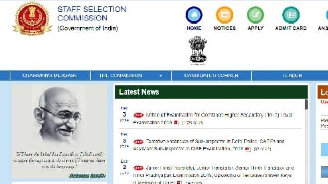 ssc chsl 12th level examination 2019 notification released