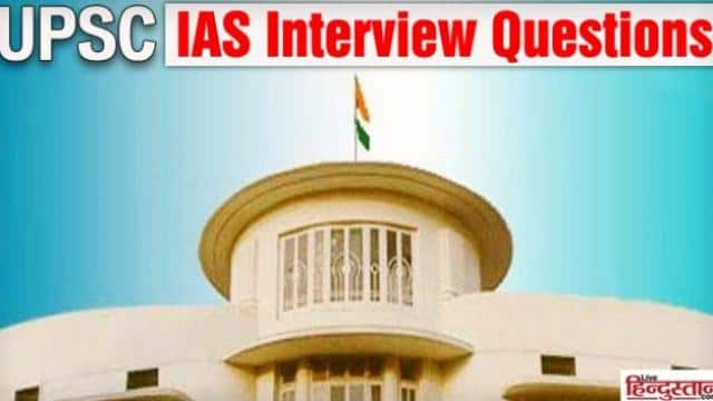 upsc ias interview question   why you thin and lean question asked in upsc personality test know ans