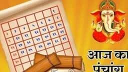 Aaj ka Panchang: आज है शिव चतुर्दशी व्रत, पढ़ें 10 दिसंबर का पंचांग