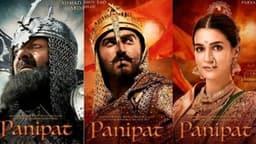 Panipat Movie Review: मराठाओं की कहानी पर खरी उतरती है अर्जुन कपूर-कृति सैनन की फिल्म 'पानीपत', पढ़ें रिव्यू