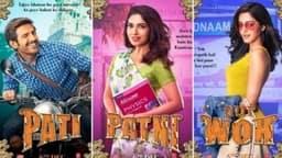 Pati Patni Aur Woh Movie Review: ह्यूमर से लबालब है कार्तिक आर्यन-भूमि पेडनेकर-अनन्या पांडे की फिल्म 'पति पत्नी और वो', पढ़ें रिव्यू
