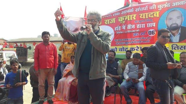 राजकुमार यादव की गिरफ्तारी की साजिश कर रही पुलिस: दीपंकर