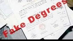बड़ी कार्रवाई:  निरस्त होंगी बीएड 2005 की फर्जी डिग्री