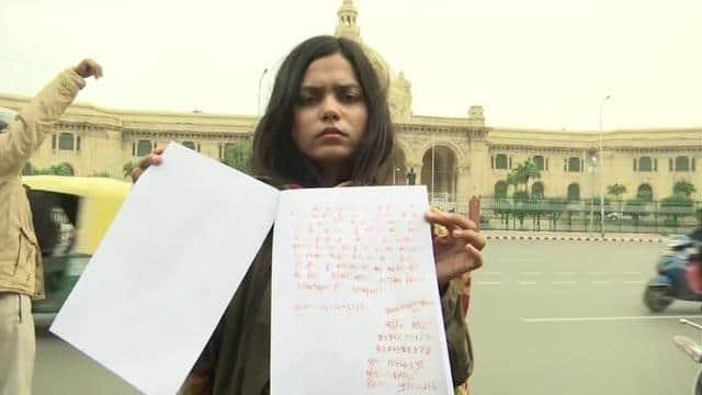 इंटरनेशनल महिला शूटर ने खून से लिखा गृहमंत्री को खत, मेरे हाथों से हो निर्भया के गुनहगारों को फांसी