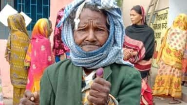 jharkhand assembly elections 2019  fourth phase voting