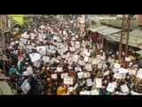 muslim community takes out protest march against caa and nrc in madhepura