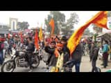supporters of caa and nrc took out huge procession with band baje in madhepura