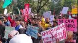 एनआरसी-सीएए के खिलाफ छात्र संगठन का डीसी दफ्तर पर प्रदर्शन
