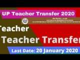 up teacher transfer