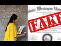 फर्जी जाति प्रमाणपत्र के सहारे सालों नौकरी करता रहा शिक्षक,जांच के बादसेवा समाप्त