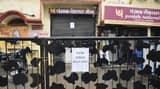श्रमिक संघों के आह्वान पर कई बैंकों में कामकाज रहा बंद