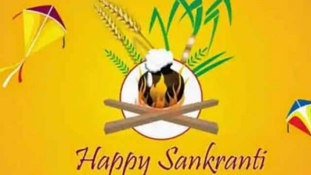 happy makar sankranti 2020 wishes messages status picture