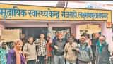 इलाज न होने पर ग्रामीणों ने की नारेबाजी