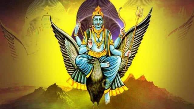 न्याय के देवता शनिदेव से डरें नहीं बल्कि इन 6 उपायों से करें उनकी स्तुति, 30 साल बाद मकर राशि में होगा प्रवेश