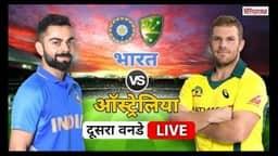 LIVE INDvAUS 2nd ODI: स्टीव स्मिथ का पचासा, भारत को विकेट की तलाश