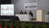 जमशेदपुर में 20 पैसे प्रति यूनिट बढ़ सकती है टाटा की बिजली