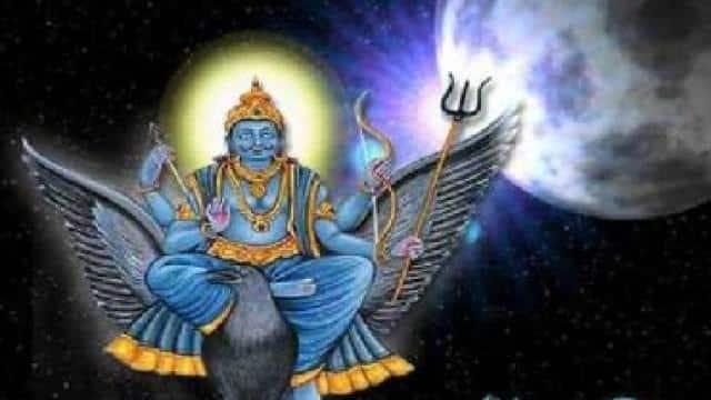 shani rashi parivartan  shani zodiac change on 24 jan
