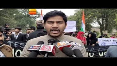 अलीगढ़-एएमयू में विद्यार्थियो ने निकाला तिरंगा व ब्लैक कोट मार्च