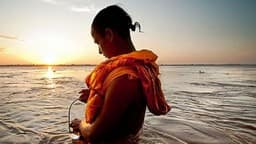 Mauni Amavasya 2020: जानें कब है मौनी अमावस्या, स्नान का शुभ मुहूर्त भी जाने लें