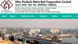 यूपी के 15 शहरों में आज होगी उत्तर प्रदेश मेट्रो रेल की भर्ती परीक्षा
