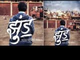 amitabh bachchan jhund first poster