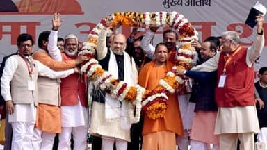 lucknow  amit shah rally in support of caa
