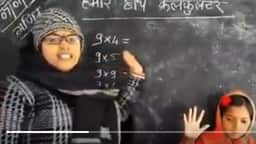 VIRAL VIDEO: शिक्षिका रूबी के पढ़ाई के तरीके ने शाहरूख के दिल को छुआ, आनंद महिंद्रा ने भी किया ट्वीट