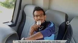 New Zealand vs India: टीम इंडिया को खल रही है धोनी की कमी, टीम बस में उनकी सीट अभी भी रहती है खाली- देखें चहल टीवी पर युजी ने क्या कुछ कहा