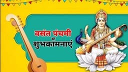 happy basant panchami 2020  happy basant panchami 2020  happy basant panchami 2020