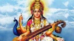 Basant Panchami 2020: अमलकीर्ति योग में 30 को होगी सरस्वती पूजा