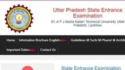 UPSEE: राज्य प्रवेश परीक्षा के लिए आवेदन शुरू, 15 मार्च लास्ट डेट