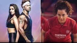 Street Dancer vs Panga: कंगना रनौत की 'पंगा' को पीछे छोड़ पांचवे दिन 50 करोड़ के करीब पहुंची वरुण धवन-श्रद्धा कपूर की 'स्ट्रीट डांसर 3डी'