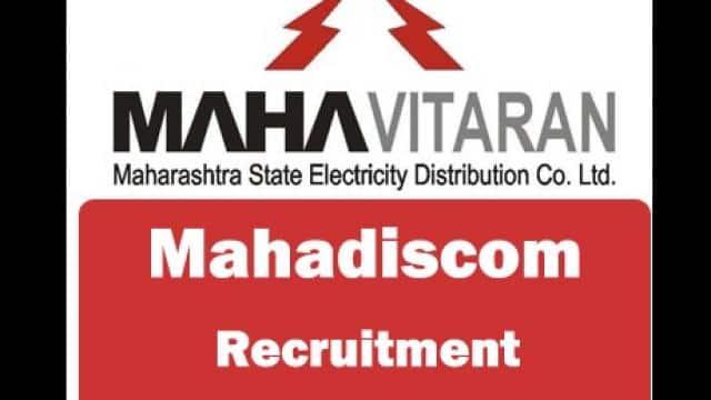 MAHADISCOM Recruitment 2020 : बिजली विभाग में नौकरी पाने के लिए 15 फरवरी से पहले करें आवेदन, जानें भर्ती की पूरी जानकारी