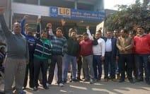 एलआईसी की सरकारी हिस्सेदारी बेचने को लेकर विरोध प्रदर्शन