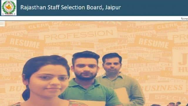 RSMSSB Recruitment 2020: राजस्थान कर्मचारी चयन बोर्ड ने जेई के पदों पर निकाली बंपर भर्ती, पढ़ें आवेदन प्रक्रिया