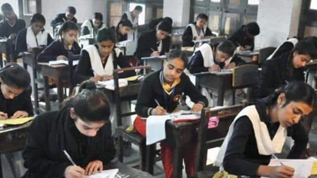 Bihar Board exam 2020: बिहार बोर्ड मैट्रिक परीक्षा में कॉपी के साथ छेड़छाड़ करेंगे तो रुक सकता है रिजल्ट, पढ़ें मैट्रिक परीक्षा से जुड़ी ये खास बातें