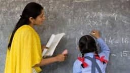 teacher recruitment 2020 in uttar pradesh