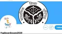 UP Board Exams 18 फरवरी से, परीक्षार्थी खुद पर हावी न होने दें एग्जाम फोबिया