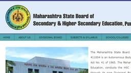 MSBSHSE 12th Exam 2020: 15 लाख से ज्यादा छात्र कल HSC परीक्षा में लेंगे भाग