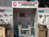 izatnagar rail workshop created new model of bio digester tank