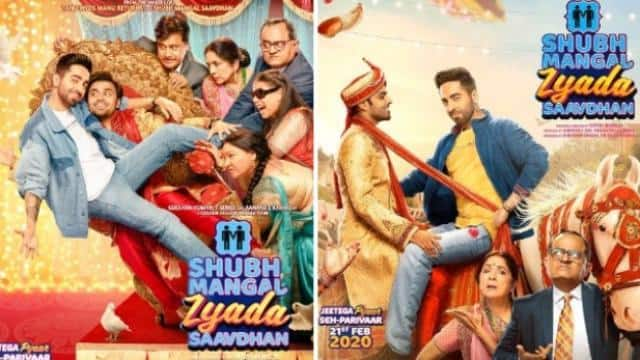 Shubh Mangal Zyada Saavdhan Movie Review: Ayushmann Khurrana Delivers Another Winner