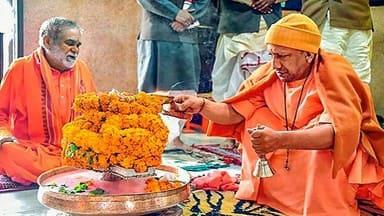 महाशिवरात्रि: CM योगी ने शक्ति मंदिर में महाद्रव्य से किया भगवान शिव का रुद्राभिषेक