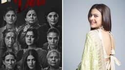 अजय देवगन ने शेयर किया काजोल की फिल्म 'देवी' का नया पोस्टर, लिखा- जिंदगी जीने का सही तरीका बताएगी यह फिल्म